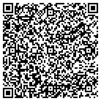 QR-код с контактной информацией организации Инвайд, ООО
