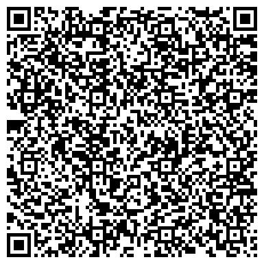QR-код с контактной информацией организации Строительный Альянс ПКФ , ООО