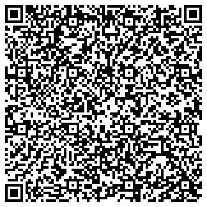 QR-код с контактной информацией организации Завод строительных материалов №1, ООО (ТМ ААС)