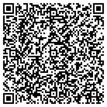 QR-код с контактной информацией организации Три-Буд, ООО