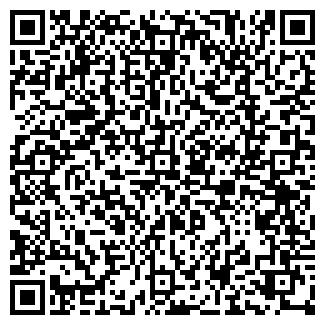 QR-код с контактной информацией организации ПРИКАМЬЕ, ГП