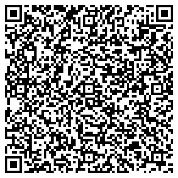 "QR-код с контактной информацией организации ПП ""ВІФ ""Західресурссервіс"""