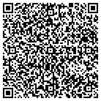 QR-код с контактной информацией организации ТОВ «КОЛИЯ-2012»