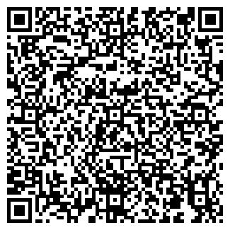 QR-код с контактной информацией организации Вентура