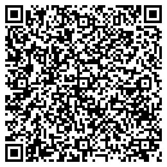 QR-код с контактной информацией организации АМЛ, ООО