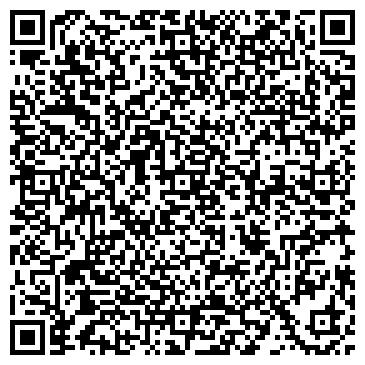 QR-код с контактной информацией организации ФЛП Ракитянский А.К.