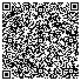 """QR-код с контактной информацией организации ПП """"Эллада"""""""