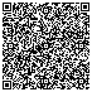 """QR-код с контактной информацией организации интернет-магазин """"skymart"""""""
