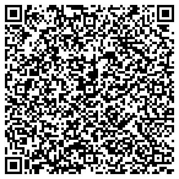 QR-код с контактной информацией организации Aquacristal (Аквакристал), ЧП