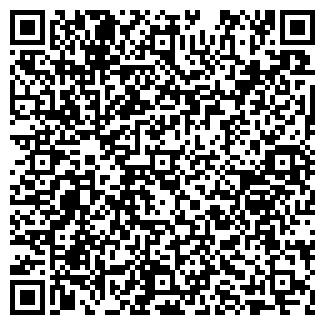 QR-код с контактной информацией организации ООО Эквивес