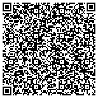 QR-код с контактной информацией организации Юго-Восточный Промышленный Альянс, ООО