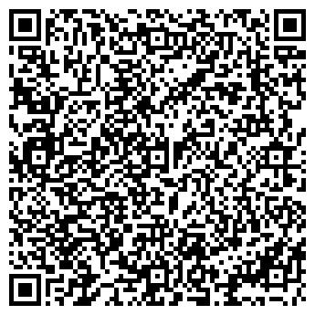 QR-код с контактной информацией организации АЗИМУТ-СЕРВИС ТОО