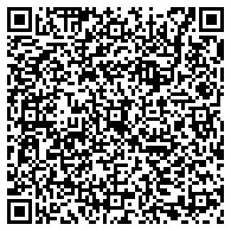 QR-код с контактной информацией организации КАМА БАССЕЙН