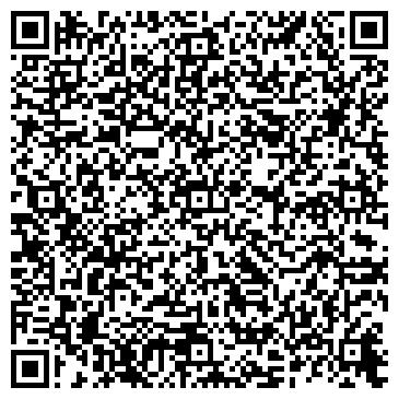 QR-код с контактной информацией организации Чайка-инвест, ООО