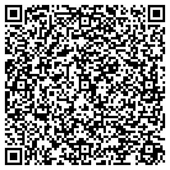 QR-код с контактной информацией организации Интегробуд,ООО