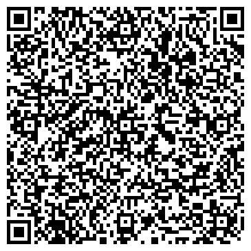 QR-код с контактной информацией организации Велдер, ЧП (Welder)