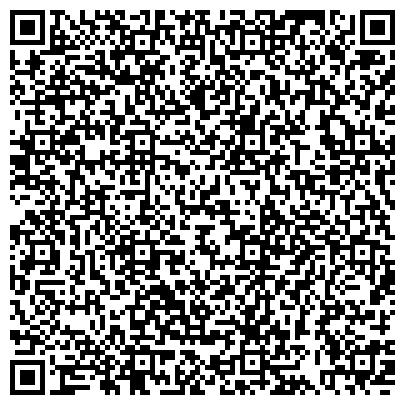QR-код с контактной информацией организации Универсал Ремонт Сервис, ООО