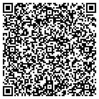 QR-код с контактной информацией организации ОСНОВА ЖИЗНИ