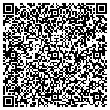QR-код с контактной информацией организации Писковой А. А., ЧП