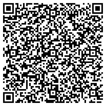 QR-код с контактной информацией организации Инстал-Комфорт ООО