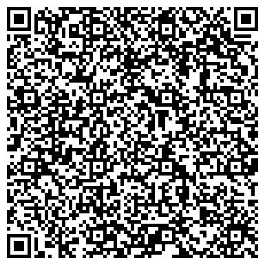 QR-код с контактной информацией организации интернет-магазин Осушители
