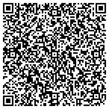 QR-код с контактной информацией организации Фишбах-Украина, ООО