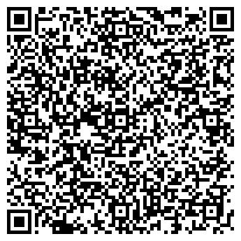 QR-код с контактной информацией организации Сидек-Трейд, ООО