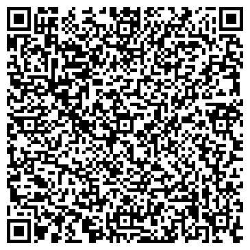 QR-код с контактной информацией организации Эрда ресурс, ООО