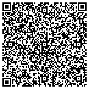 QR-код с контактной информацией организации Азов ЭКО, ООО