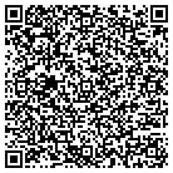 QR-код с контактной информацией организации АШАТЛИ ГОРНОЛЫЖНЫЙ КОМПЛЕКС ПРЕДСТАВИТЕЛЬСТВО