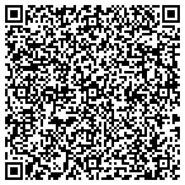 QR-код с контактной информацией организации Общество с ограниченной ответственностью ООО «Аква Премиум»
