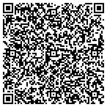 QR-код с контактной информацией организации Лазер флекс, ООО