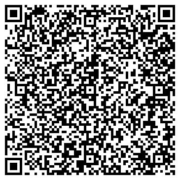 QR-код с контактной информацией организации Хилт аир (HEALTH AIR Technology GmbH), ООО