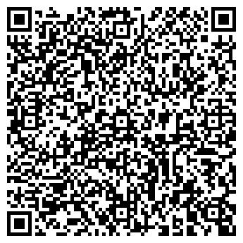 """QR-код с контактной информацией организации Общество с ограниченной ответственностью ООО """"ТД Инвар"""""""