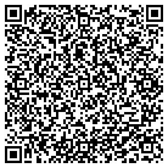QR-код с контактной информацией организации ЧП Мармазов