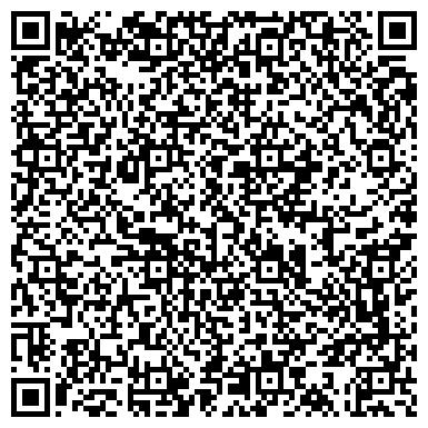 QR-код с контактной информацией организации Исузу запчасти (IsuzuZap4asti), ЧП