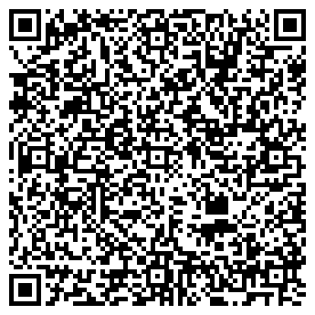 QR-код с контактной информацией организации С Фильтр, ООО