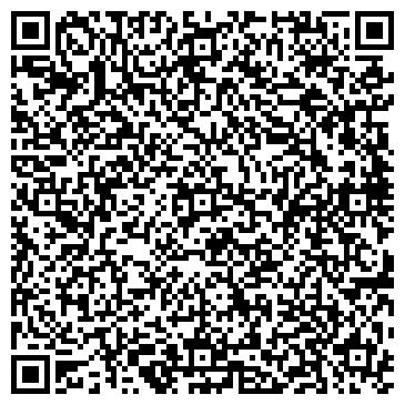 QR-код с контактной информацией организации ПромКонверсия, ООО