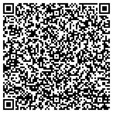 QR-код с контактной информацией организации ПКИ конвейеростроения,ПАО
