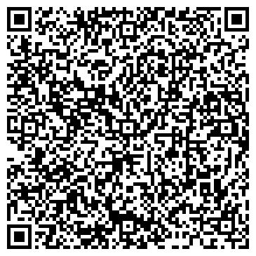 QR-код с контактной информацией организации Бештак Украина, ООО