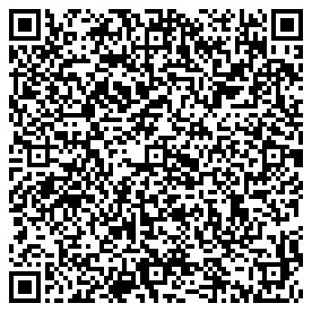 QR-код с контактной информацией организации Бомис ПКФ , ООО