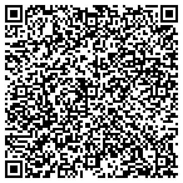QR-код с контактной информацией организации Интернет-магазин FreeShipping