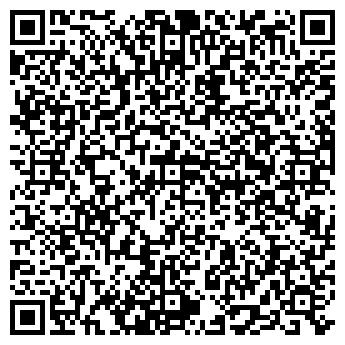 QR-код с контактной информацией организации Вессервис,OOO