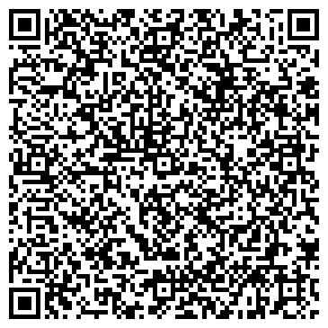 QR-код с контактной информацией организации АЗИЯ-МЕТАЛЛСЕРВИС ТОО