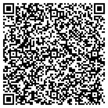 QR-код с контактной информацией организации Vinsetka, ООО