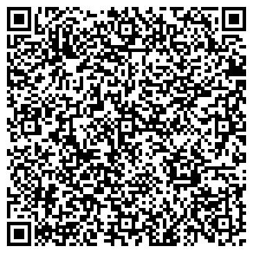 QR-код с контактной информацией организации Флагман-С, ЧП