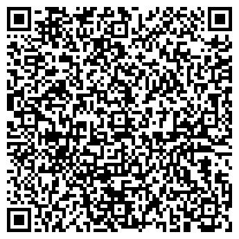 QR-код с контактной информацией организации Яненко, ФОП