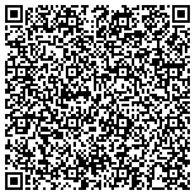 QR-код с контактной информацией организации ВИТЯЗЬ ДЕТСКО-ЮНОШЕСКИЙ СПОРТИВНЫЙ ЦЕНТР ПО БОРЬБЕ САМБО