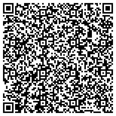 QR-код с контактной информацией организации ПКФ Арт-Си, ЧП (Артметалл)