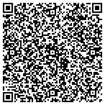 QR-код с контактной информацией организации Болса, ЧП